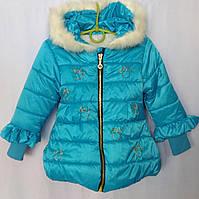 Куртка демисезонная детская для девочки с рисунком Бант 1-3 года, голубого цвета
