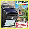 Уценка! Фасадный светодиодный светильник с датчиком движения, Садовый светильник (741248)
