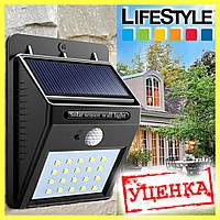 Уценка! Фасадный светодиодный светильник с датчиком движения, Садовый светильник (741248), фото 1