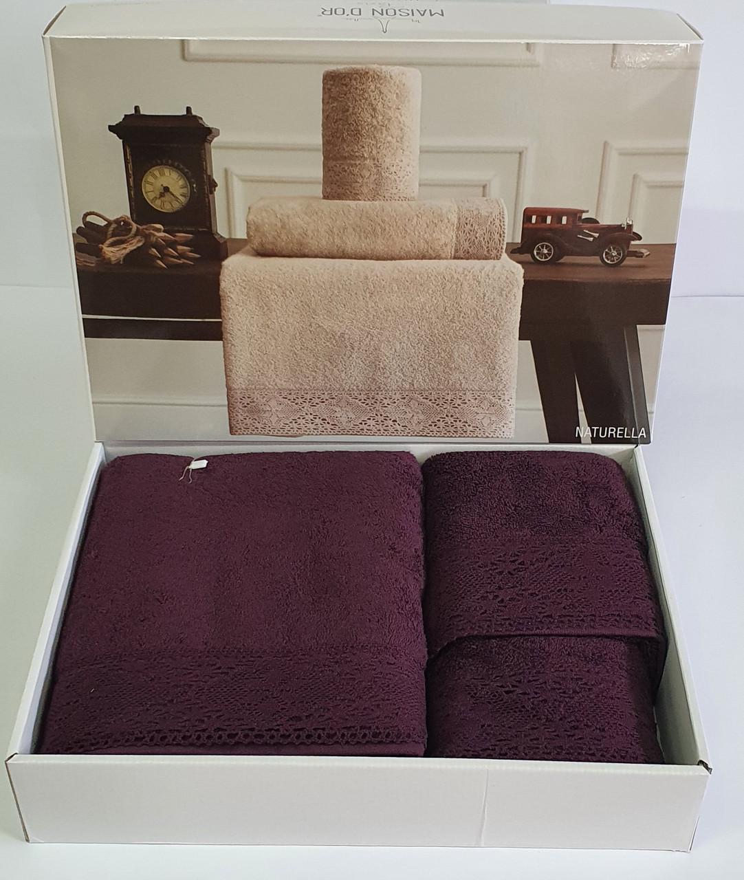Рушники Maison d'or 3шт Naturella Purple