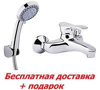 Однорычажный латунный смеситель для ванны цвет хром Q-Tap Eris СRM 006 NEW