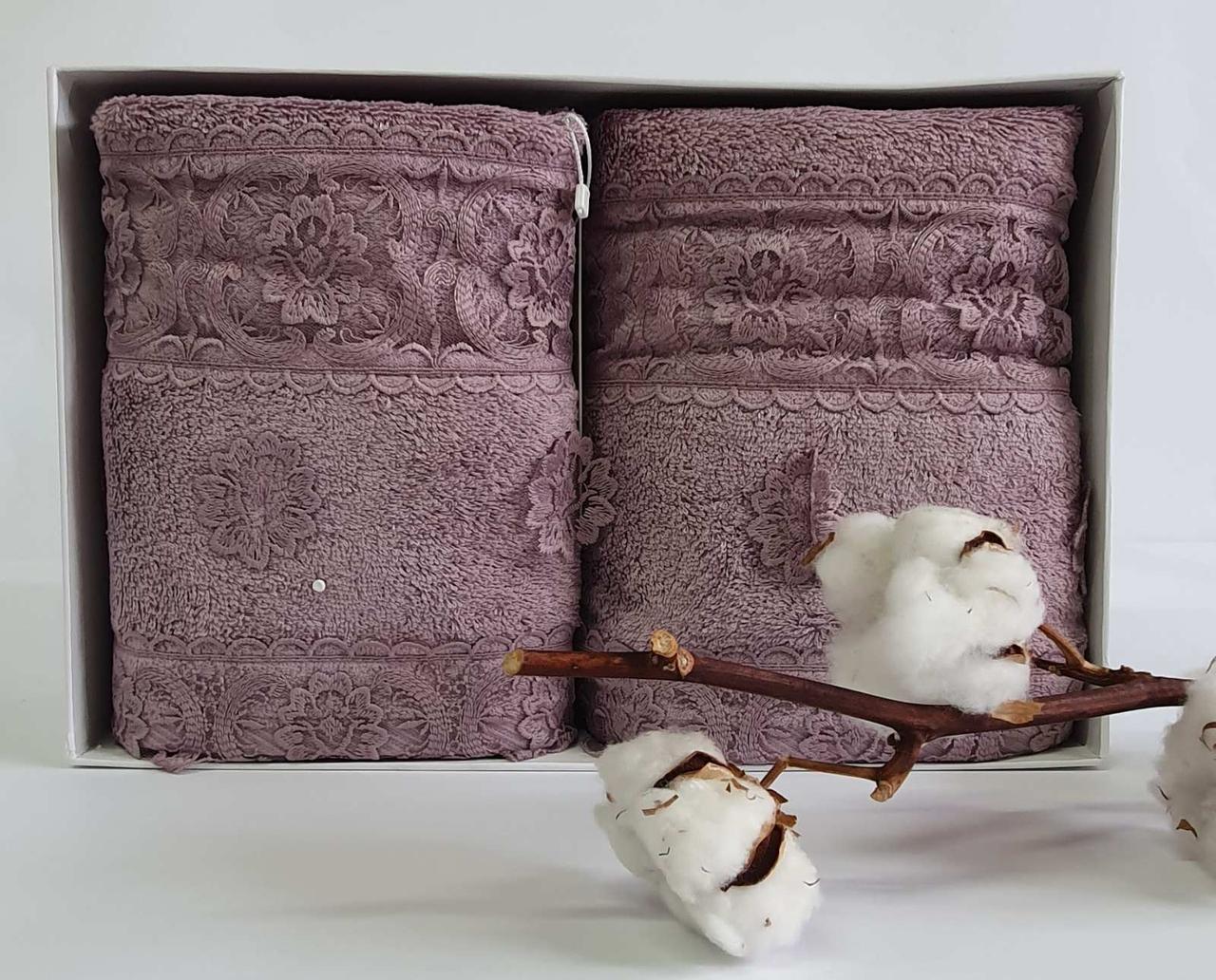 Полотенца Maison D'or 2шт Intensive Bamboo Lilac