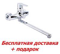 Однорычажный латунный смеситель для ванны цвет хром Q-Tap Astra CRM 005 NEW