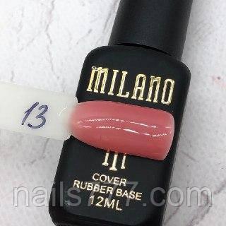 База-камуфляж Cover Base Milano №13, 12мл, фото 2