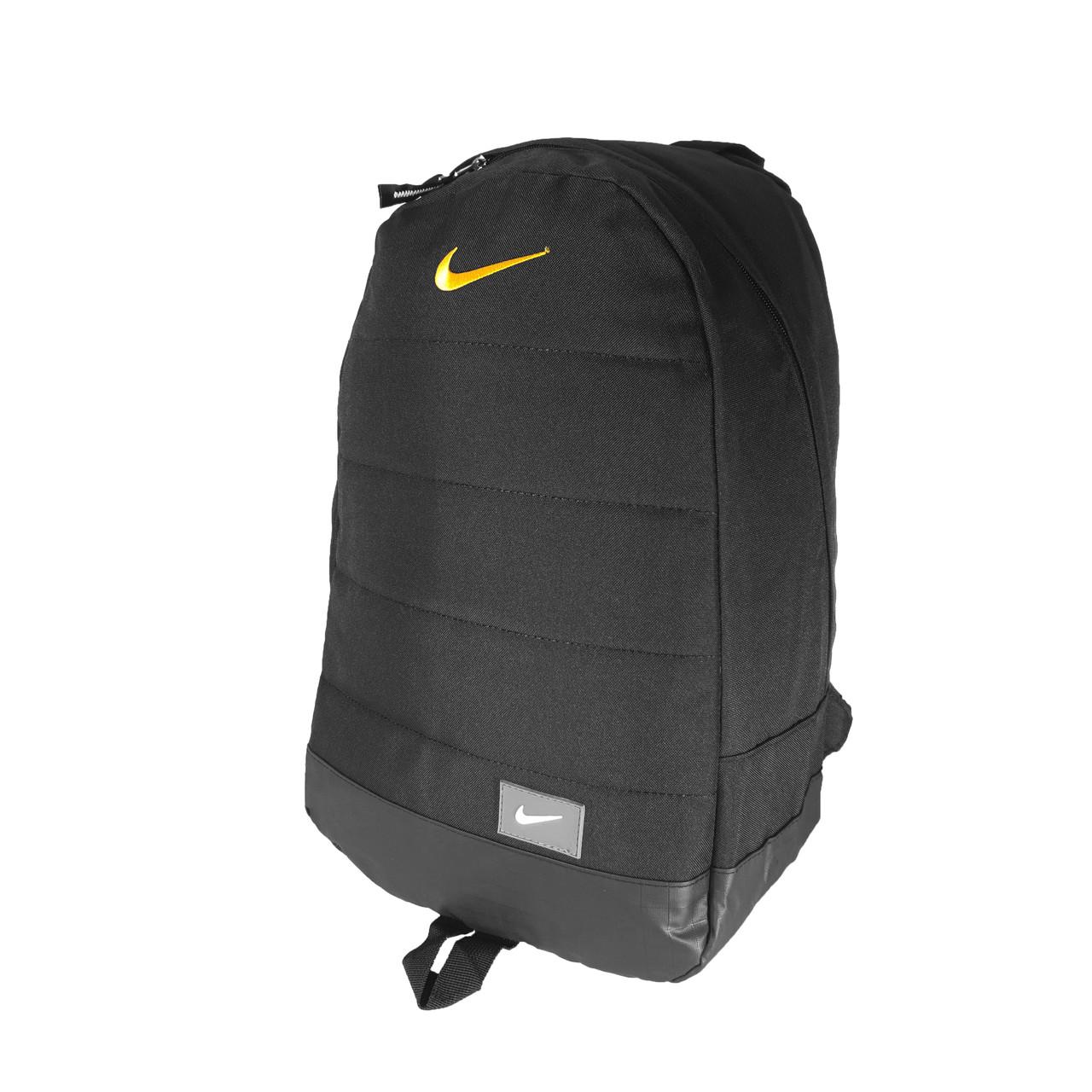 Спортивный рюкзак Nike с поясной поддержкой