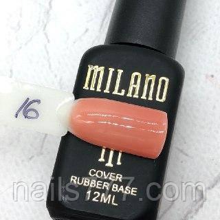База-камуфляж Cover Base Milano №16, 12мл, фото 2