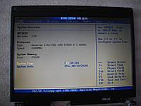 Экран матрица B154EW01 v.9 БУ