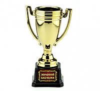 Кубок Золотой бабушке, Медали и кубки
