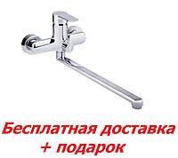 Однорычажный латунный смеситель для ванны цвет хром Q-Tap Eco CRM 005 NEW
