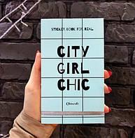 Книга с наклейками Sticker Book City Girl Chic, Веселая канцелярия