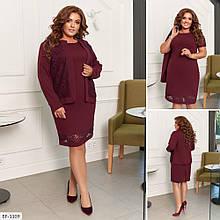 Святкова жіноча сукня+жакет з креп-дайвінгу та гипюру