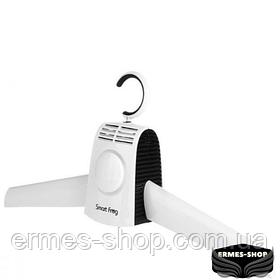 Портативная электрическая вешалка-сушилка для одежды | SMART FROG Clothes Portable Dryer (реплика)