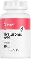 Гиалуроновая кислота OstroVit - Hyaluronic Acid (90 таблеток)