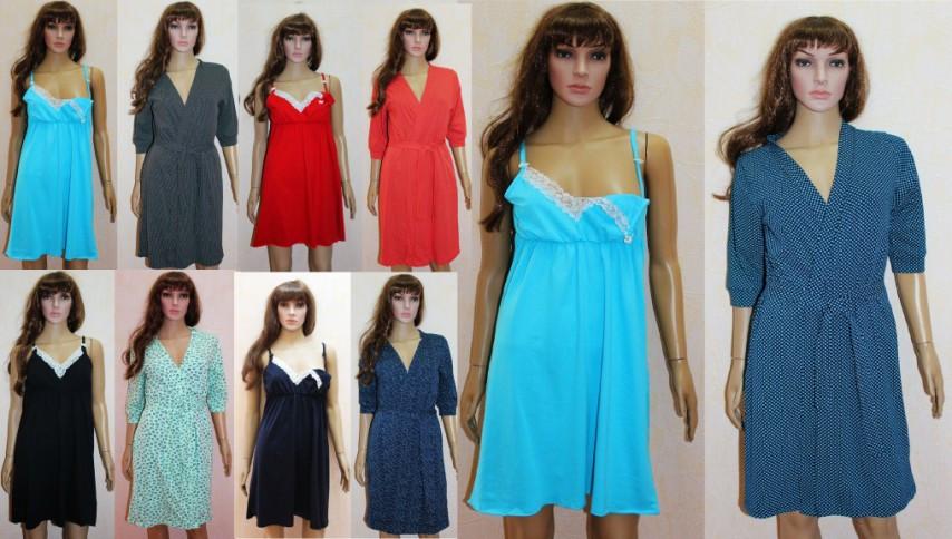 Комплект женский сорочка+халат