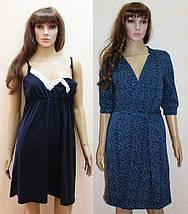 Комплект женский сорочка+халат, фото 3