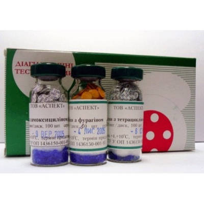 Диски с антибиотиками АСПЕКТ