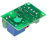 Контроллер заряда аккумуляторной батареи 12В XH-M601, фото 2