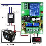 Контроллер заряда аккумуляторной батареи 12В XH-M601, фото 3