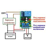 Контроллер заряда аккумуляторной батареи 12В XH-M601, фото 5
