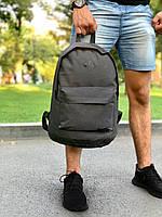 Рюкзак городской Мужской | Женский | Детский, для ноутбука Nike (Найк) темно - серый спортивный