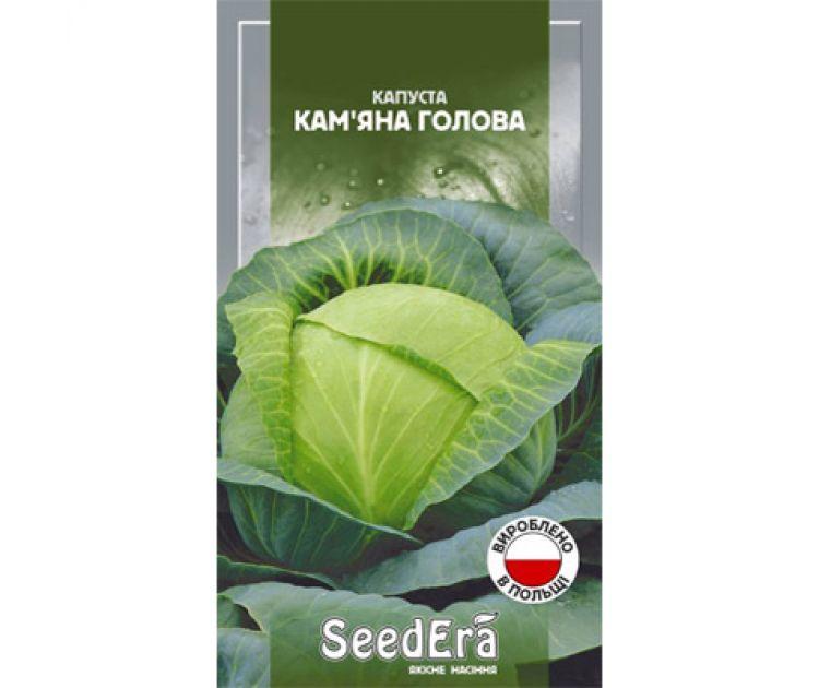 Семена капусты Каменная Гоголова 0,5 г SeedEra