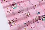 """Бязь """"Спящие совушки на деревьях"""" на розовом, коллекция Exclusive glliter, №1943а, фото 3"""