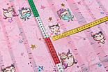 """Бязь """"Спящие совушки на деревьях"""" на розовом, коллекция Exclusive glliter, №1943а, фото 2"""