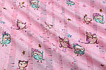 """Бязь """"Спящие совушки на деревьях"""" на розовом, коллекция Exclusive glliter, №1943а, фото 5"""