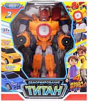 Робот трансформер Тобот Титан Урагановый Спин 504