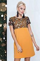 Платье женское с кружевной вставкой на груди, желтое