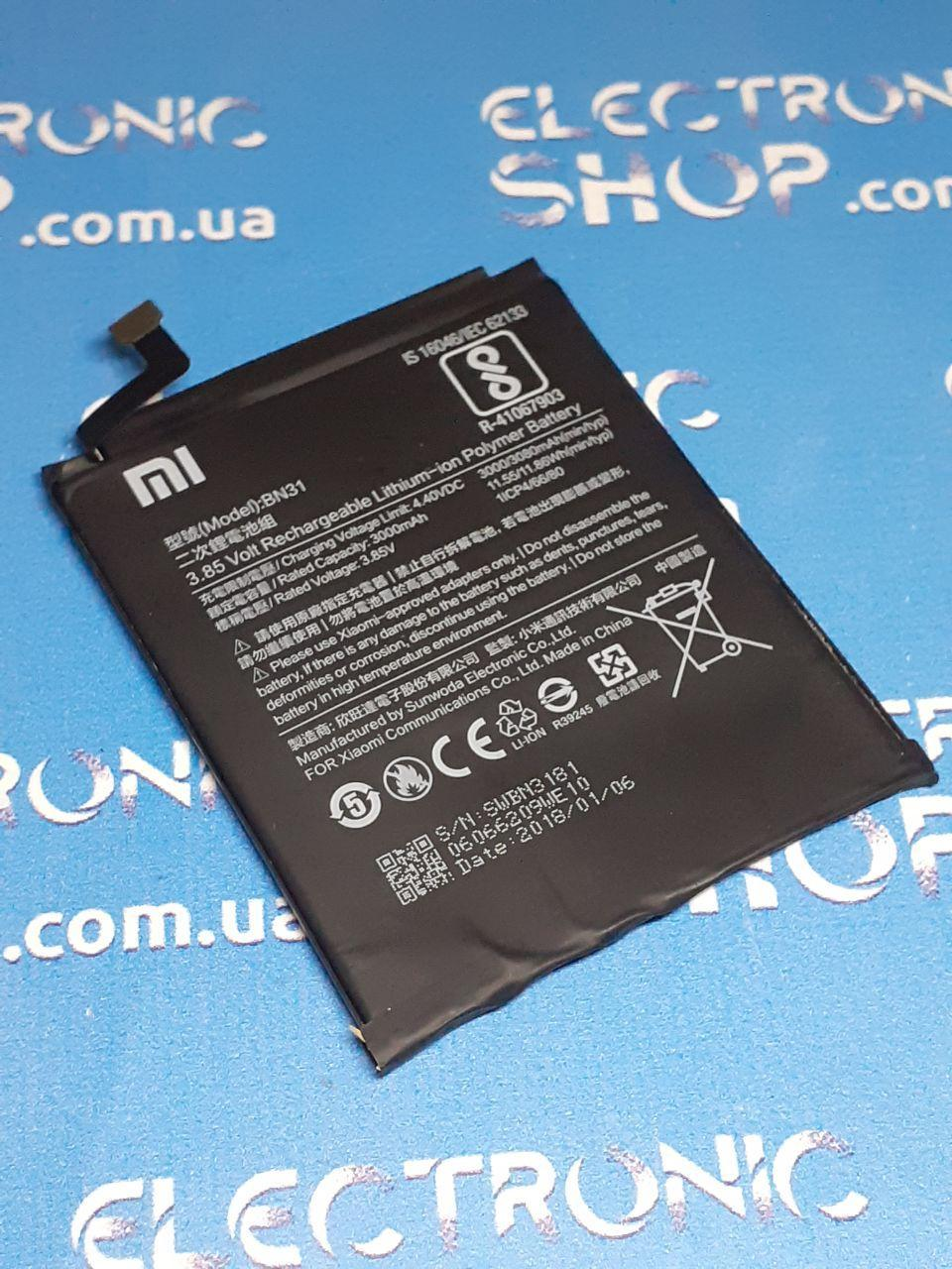 Акумулятор BN31 Xiaomi Mi A1, Mi 5X, MDG2, MDI2 оригінал б.у.