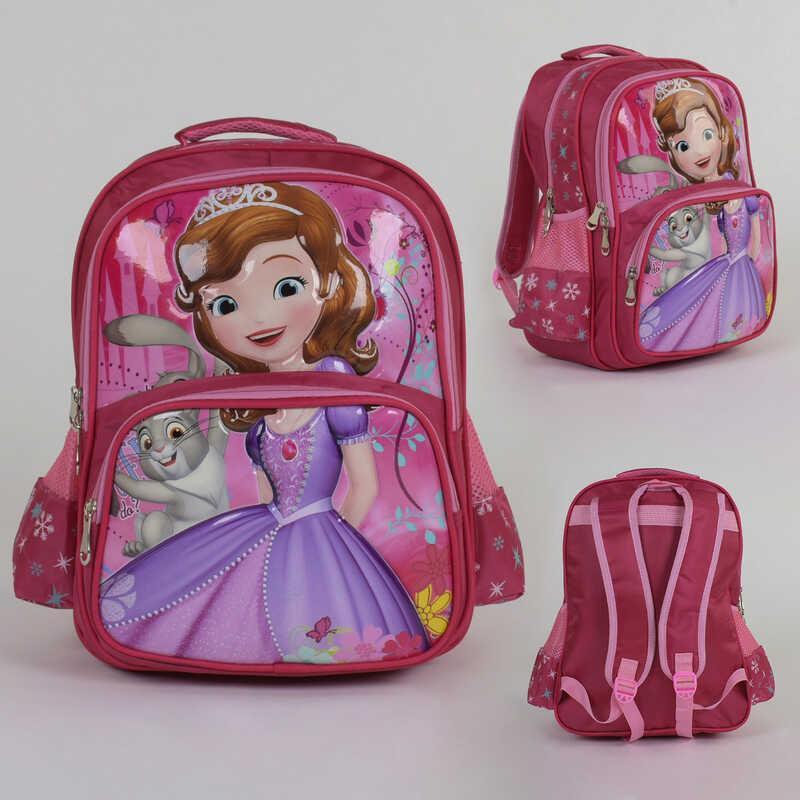 Рюкзак школьный С 43566 мягкая спинка, объёмный рисунок, 2 отделение, 3 кармана