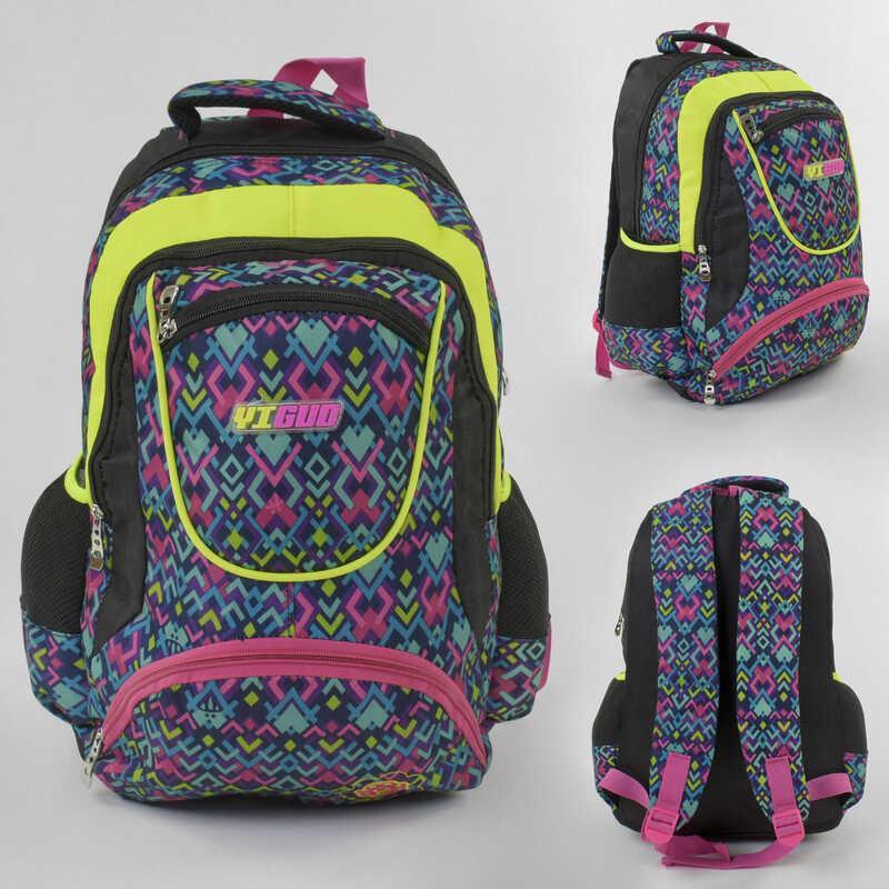 Рюкзак школьный С 43577 1 отделение, 2 кармана, мягкая спинка