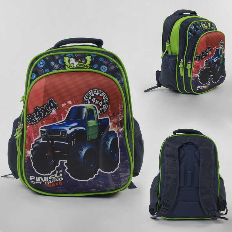 Рюкзак школьный С 43516 1 отделение, 2 кармана, защитный бампер, массажная спинка