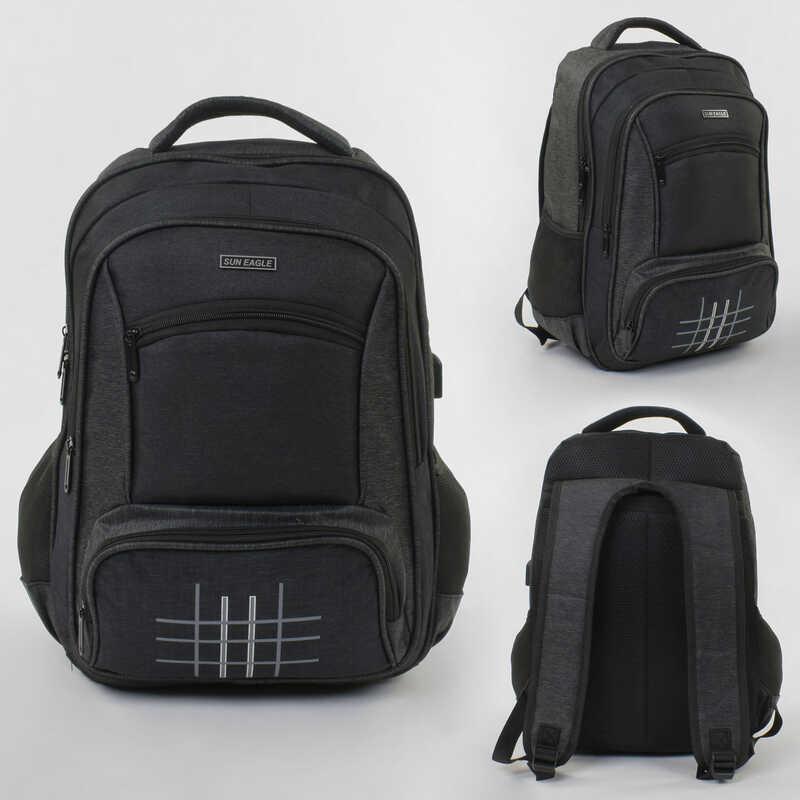 Рюкзак школьный С 43645 1 отделение, 3 кармана, мягкая спинка, USB кабель