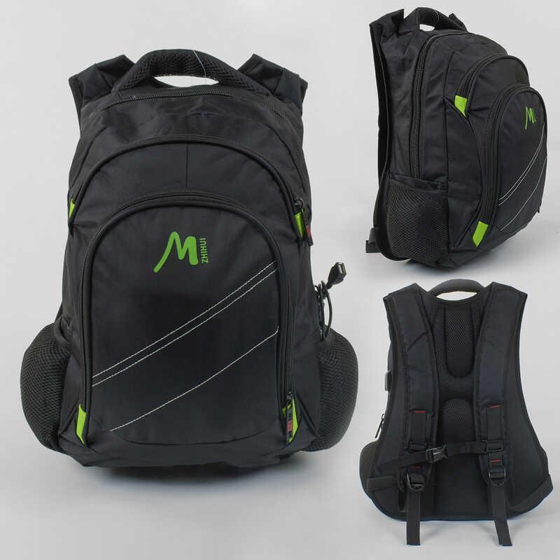 Рюкзак школьный C 43528 1 отделение, 2 кармана, дышащая спинка, usb кабель