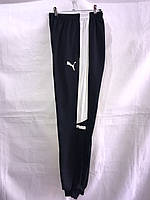 Спортивные штаны мужские на манжете пр-во Украина