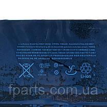 Аккумулятор A1664 для iPad Pro 9.7 (XRM Original), фото 3