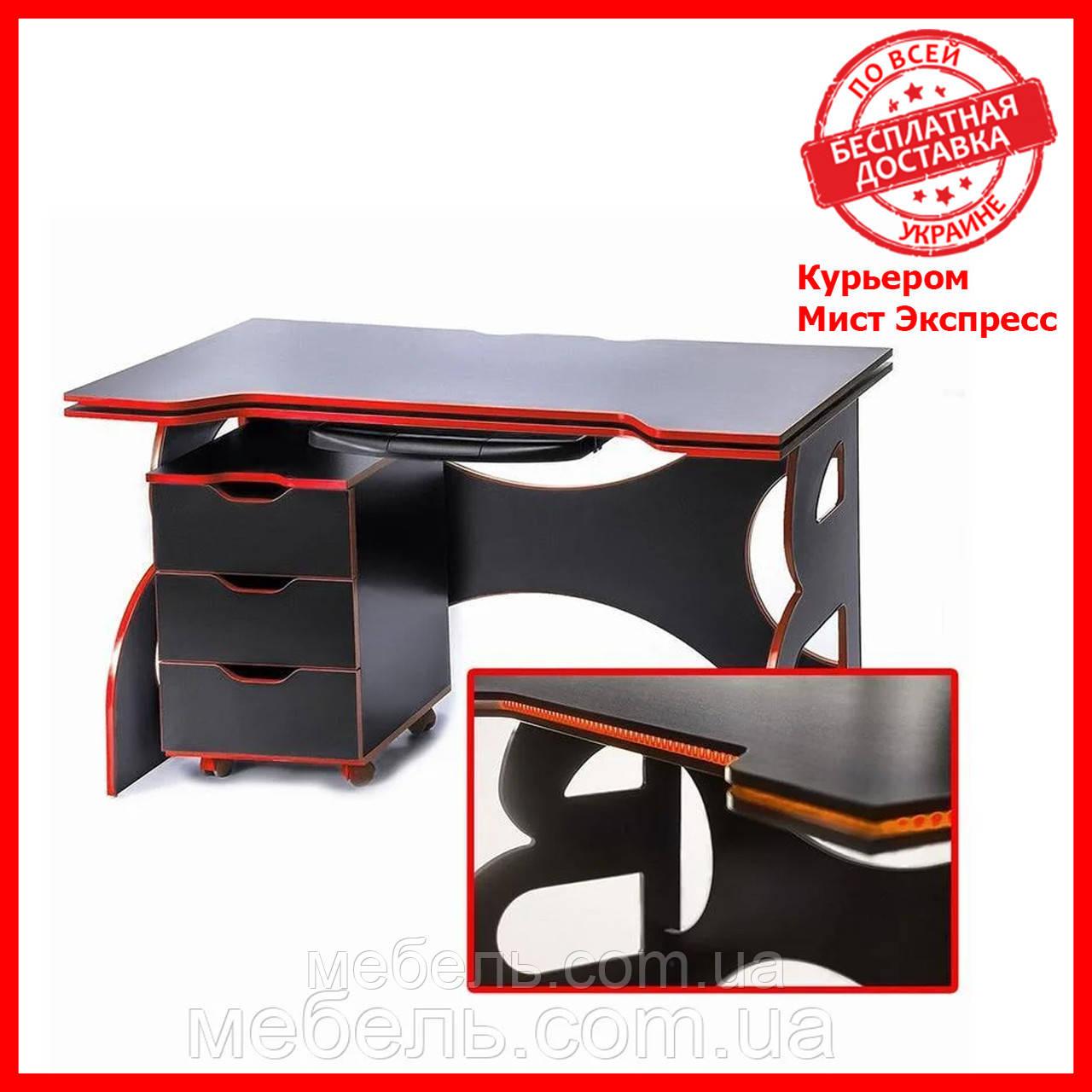 Офисный стол Barsky HG-05/CUP-05 Game Red, стол с мобильной тумбой
