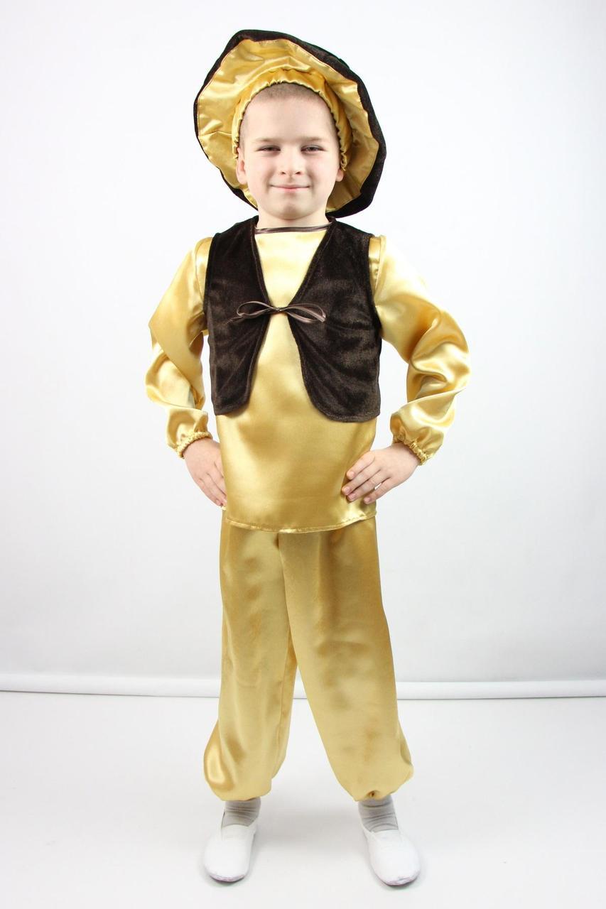 Детский атласный карнавальный костюм Боровик на 3-6 лет