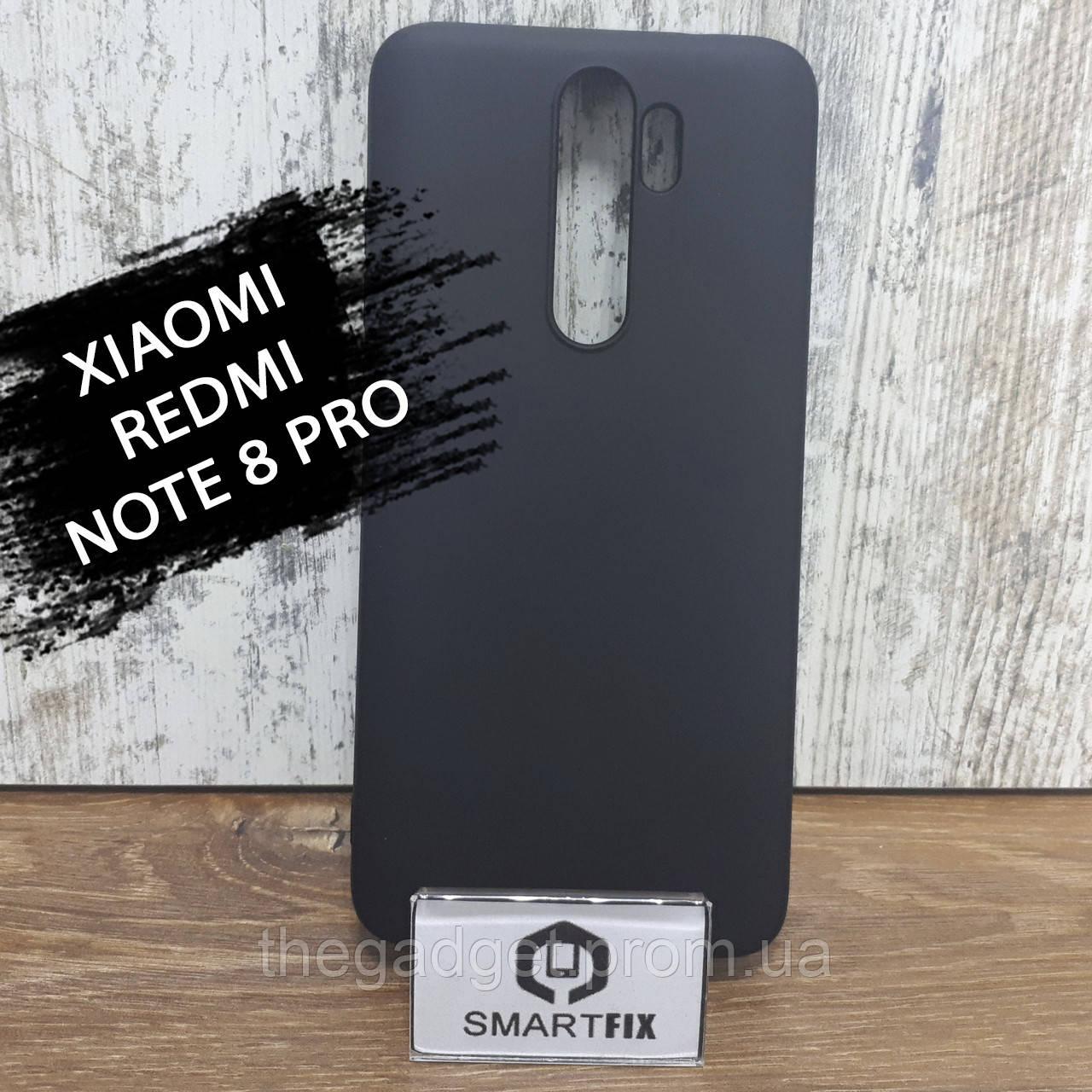 Силіконовий чохол для Xiaomi Redmi Note 8 Pro Matte Case