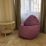 """Крісло - груша Однотонний """"Фіолетовий"""" , М-size, фото 2"""