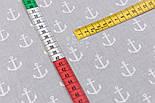 Ткань с якорями на светло-сером фоне (№173а), фото 4