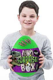 Дитячий набір подарунковий SURPRISE Box Dino