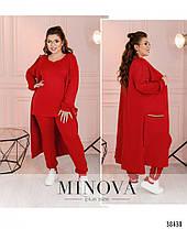 Спортивный женский костюм-тройка, красного цвета больших размеров  от  50 до 68, фото 2