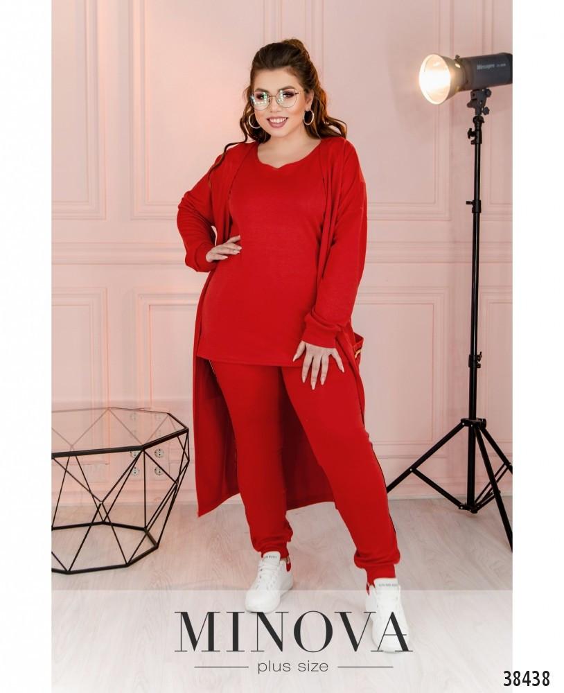 Спортивный женский костюм-тройка, красного цвета больших размеров  от  50 до 68