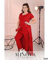Спортивный женский костюм-тройка, красного цвета больших размеров  от  50 до 68, фото 3