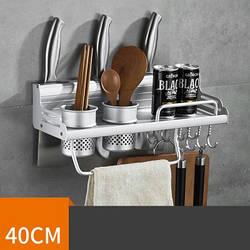 Полички для кухні. Різні розміри. Модель RD-9201