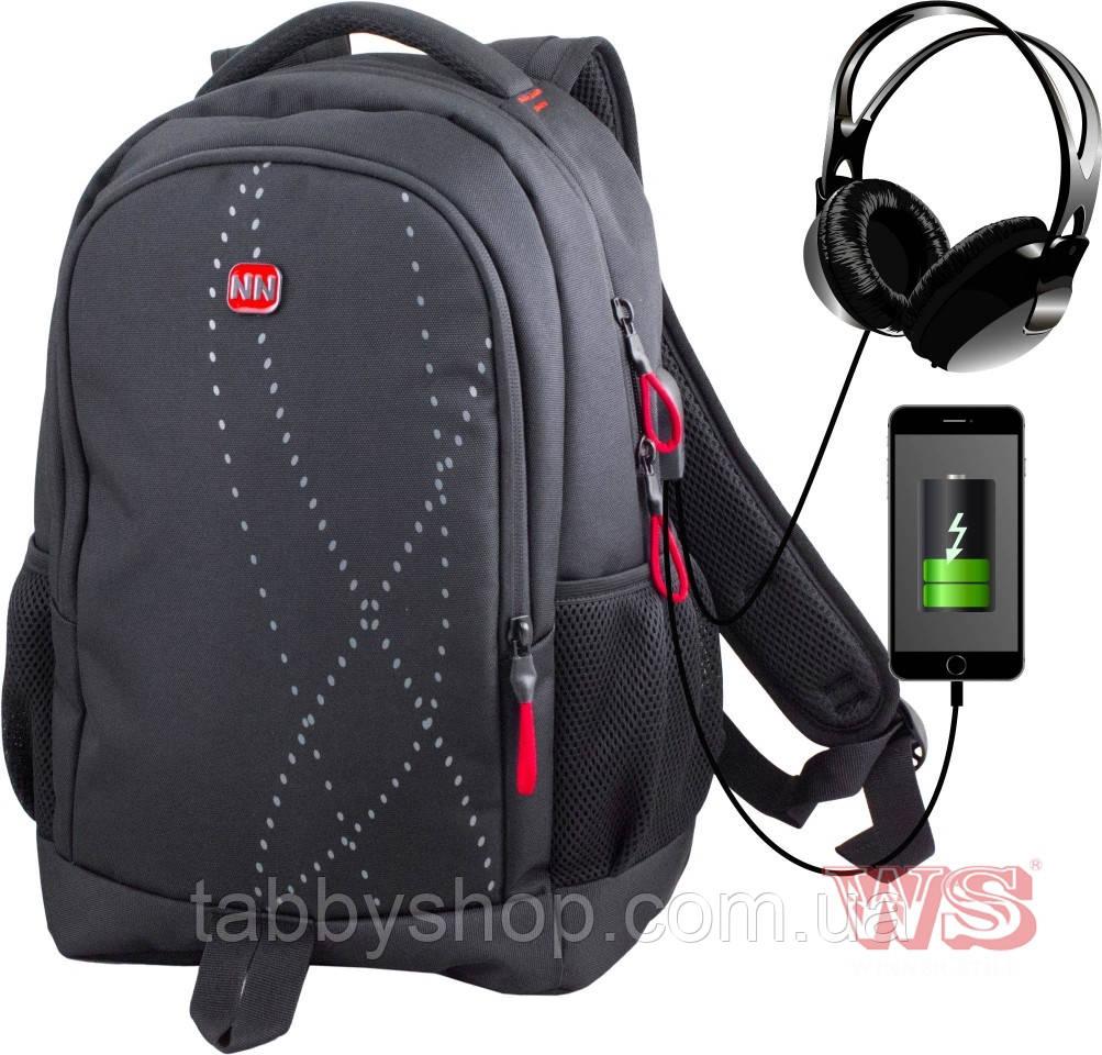 Рюкзак шкільний для хлопчика Winner Stile 417 чорний з зеленим