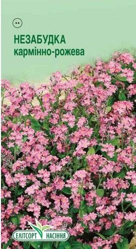 """Семена цветов Незабудка альпийская карминно-розовая, двулетнее 0,1 г, """"Елітсортнасіння"""""""